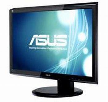 ASUS представил два 3D монитора