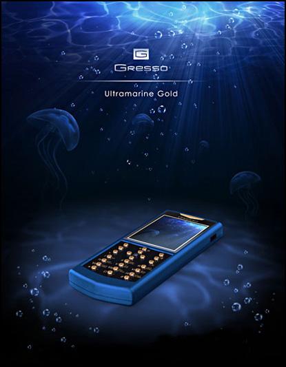 Дорогой телефон Gresso Skeleton Ultramarine Gold для уверенных в себе
