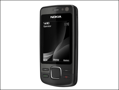 Новинка от Nokia 6600i Slide