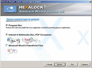CD-RX - диски со встроенной защитой от копирования