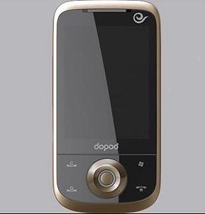 HTC Tachi - Неофициальные фотографии нового коммуникатора