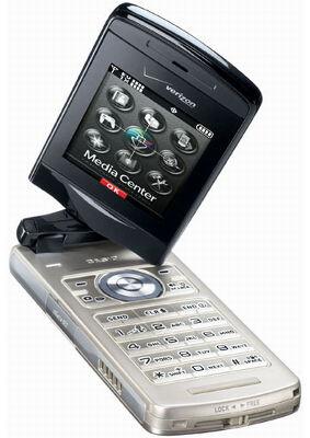 Casio Exilim C721 - Официальный анонс защищенного камерафона