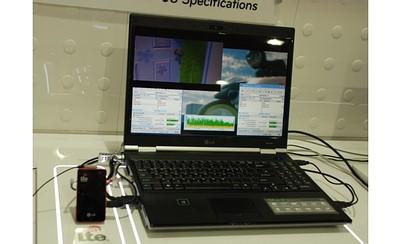 Модем для связи поколения 4G.