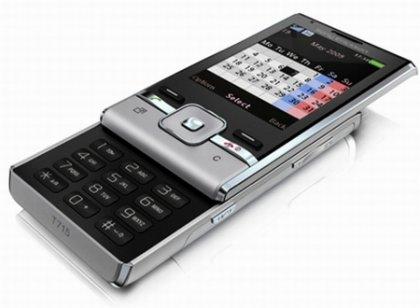 Sony Ericsson T715 с привлекательным дизайном