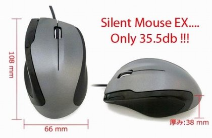 Бесшумная мышка Silent Mouse EX