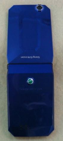 Sony Ericsson Bao - раскладушка с геометрическим дизайном