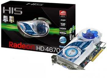Radeon HD 4670 IceQ - версия с AGP