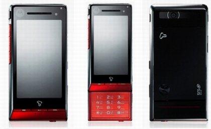 Motorola ROKR ZN50 не приедет в Европу