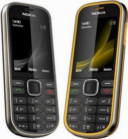 Неубиваемый телефон 3720с от Nokia