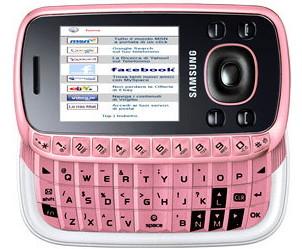 Samsung B3310 - необычный слайдер