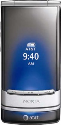 Nokia Mural – новая «раскладушка»