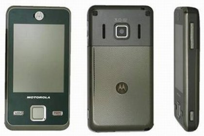 Motorola E11 – бюджетный мобильник для азиатского рынка