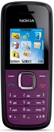 Три новых телефона Nokia - 6316s, 3806 и 1506