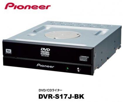 DVR-S17J - новая серия DVD-приводов