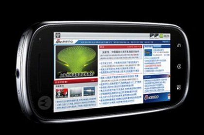 Три новых коммуникатора Motorola XT701, MT710 и XT800