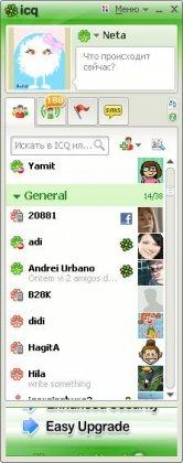 ICQ 7 – новая версия