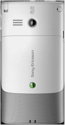 Sony Ericsson Aspen дождался официального анонса