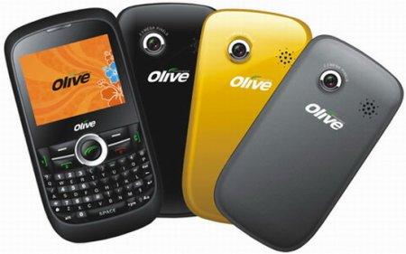 Телефон с тремя SIM картами