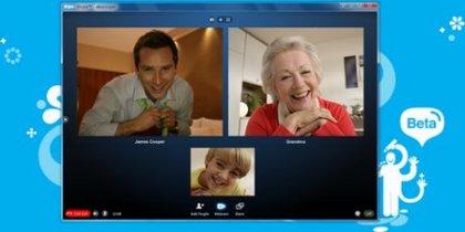Skype последняя версия