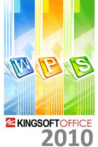 Kingsoft Office 2010 Professional