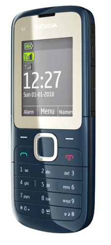 Бюджетные новинки от Nokia
