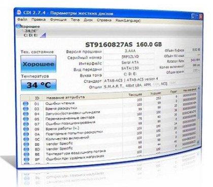 CrystalDiskInfo 3.6.0