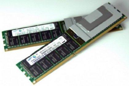 Модули памяти объемом 32 Гб