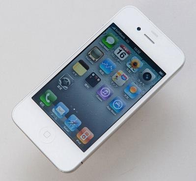 Белый iPhone 4 с бриллиантами - $20000