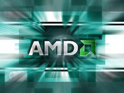 AMD снизила цены