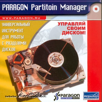 Новая версия Partition Manager 11