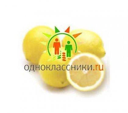 Ok.ru новый домен у
