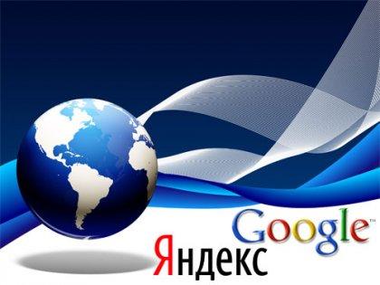 Google и Яндекс научились слышать