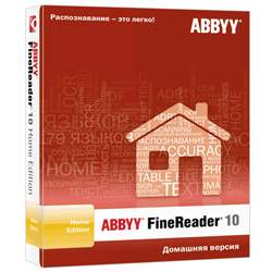 Обновилась прога FineReader 10 Home Edition