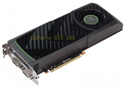 Скоро в продаже – GeForce GTX 580
