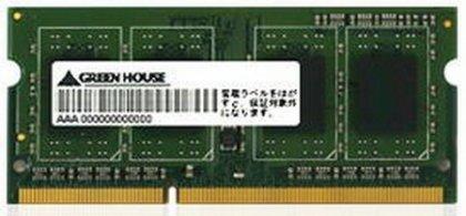 2 Гб DDR3 память для нетбуков