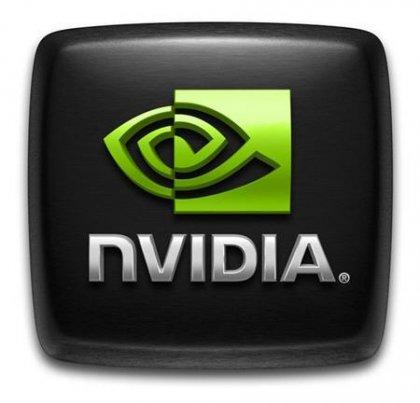 Драйвер NVIDIA ForceWare 266.58 WHQL