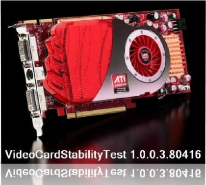 Программа Video Card Stability Test