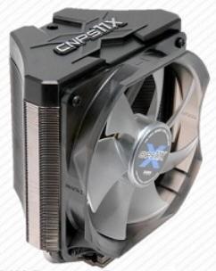 CPU кулер Zalman CNPS11X Extreme
