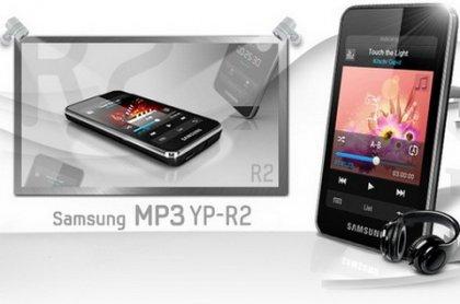 Samsung YP-R2 и YP-Z3 MP3-плееры скоро появиться в России