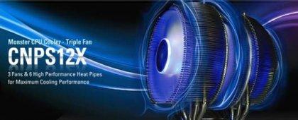 CNPS12X - высококлассный кулер от Zalman