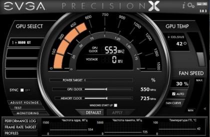 EVGA Precision X – утилита для настройки и разгона видеокарт NVIDIA
