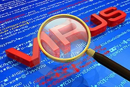 Вирусная атака затронула тысячи пользователей